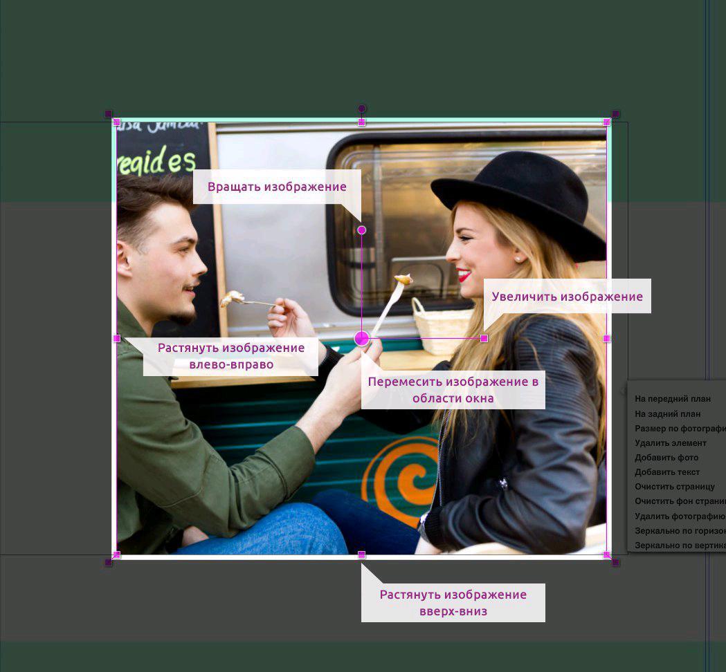 Макет журнала создать онлайн